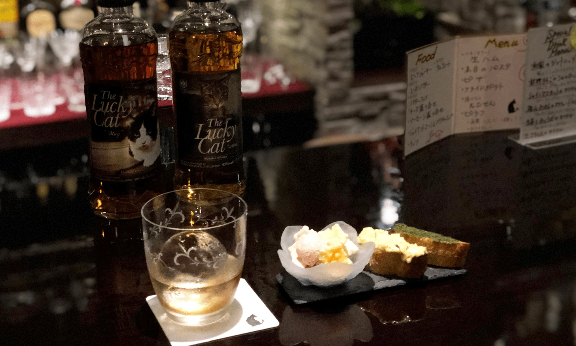 霧島切子でマルスウイスキー「Bar 30's TOWSER」