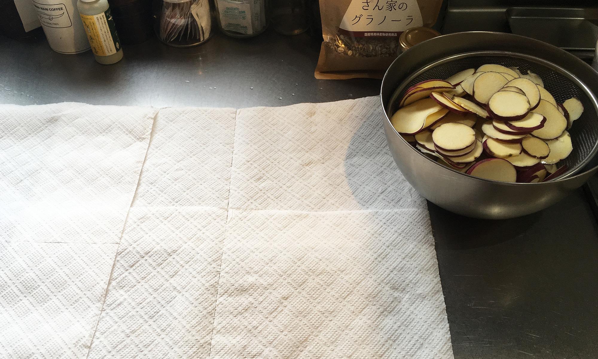 薩摩芋「ある日のおやつ」パート1