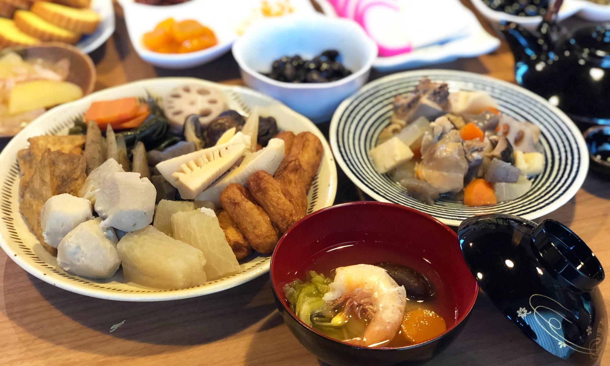 鹿児島の正月料理「お正月2020」